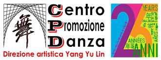 Centro Promozione Danza